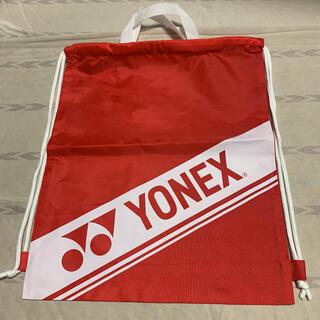 YONEX - ヨネックス 巾着 リュック マルチバッグ
