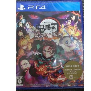 PlayStation4 - 鬼滅の刃 ヒノカミ血風譚