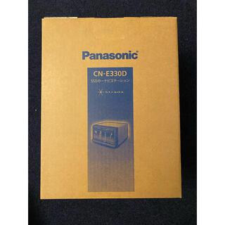 パナソニック(Panasonic)の【新品未使用品】CN-E330D★最新Panasonicストラーダ(カーナビ/カーテレビ)