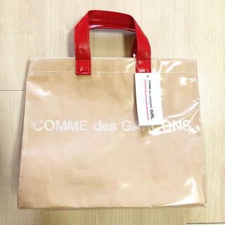 コムデギャルソン(COMME des GARCONS)の限定 新品 コムデギャルソンガール トートバッグ PVC アニエスベー(トートバッグ)