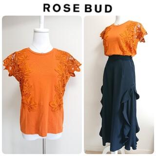 ローズバッド(ROSE BUD)のレースモチーフカットソー  オレンジ(カットソー(半袖/袖なし))