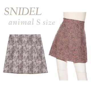 snidel - 新品 スクエア ミニスカート SNIDEL スナイデル ミニ レア