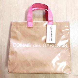 コムデギャルソン(COMME des GARCONS)の新品 限定 コムデギャルソンガール トートバッグ PVC ピンク アニエスベー(トートバッグ)