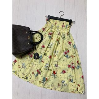 プラダ(PRADA)のPRADA 花柄 スカート フラワー プラダ イエロー(ひざ丈スカート)
