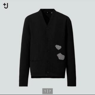 Jil Sander - UNIQLO  +J  メリノブレンド Vネックカーディガン