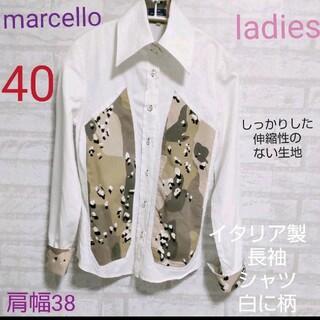 marcello(マルセロ)イタリア製 長袖シャツ 白に柄ladies(シャツ/ブラウス(長袖/七分))