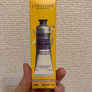 L'OCCITANE - L'OCCITANE  LAVENDER 30g