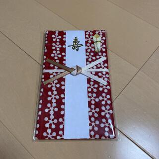 新品 手ぬぐい 祝儀袋 ご祝儀袋 御祝儀袋 のし袋 結婚式
