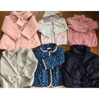 セラフ(Seraph)のまとめ売りジャケット100サイズ女の子美品ブランド(ジャケット/上着)