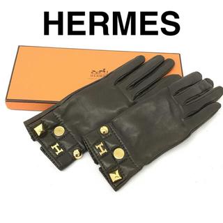エルメス(Hermes)のエルメス 手袋 グローブ(手袋)