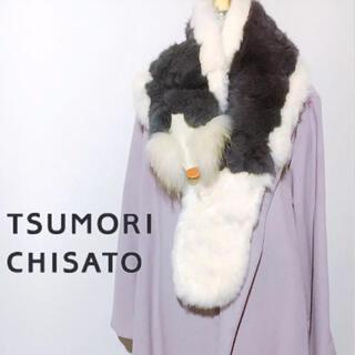 ツモリチサト(TSUMORI CHISATO)のツモリチサト ラビットファー ストール マフラー ファーティペット 白 毛皮(マフラー/ショール)