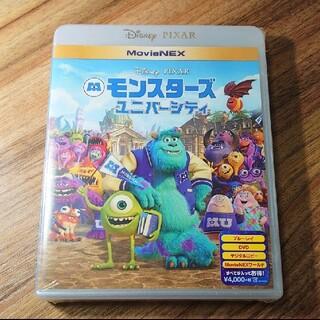 Disney - モンスターズユニバーシティ MovieNEX('13米)〈3枚組〉 ピクサー