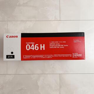 キヤノン(Canon)のキャノン トナー 046H(オフィス用品一般)