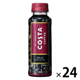 コカコーラ(コカ・コーラ)のコスタコーヒー コスタブラック 270ml×24本 PET(コーヒー)