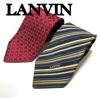 ランバン(LANVIN)のランバンネクタイ メルフォードブラウンネクタイ 2本セット(ネクタイ)