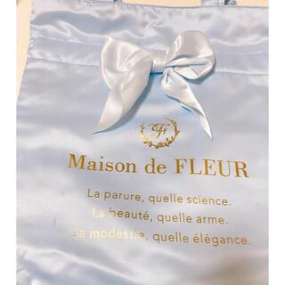 Maison de FLEUR - Maison de FLEUR ルミネ新宿店限定色 リボントートバッグ