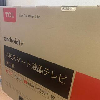 55型TV