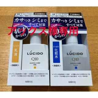 Mandom - 【新品】ルシード 薬用トータルケア化粧水&乳液