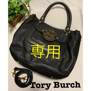 Tory Burch - トリーバーチ 2WAYバッグ ショルダー 黒 レザー 美品