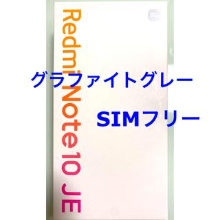 ANDROID - Redmi Note10 JE Xiaomi製 UQmobile