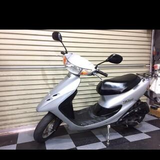 ホンダ - 埼玉県深谷市 ホンダ ライブディオ 原付 スクーター 50cc バイク dio