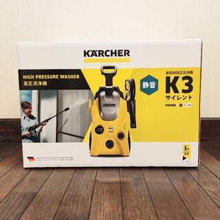 【在庫限り】 ケルヒャー K3 サイレント 東日本専用 50Hz