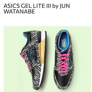 asics - 美品 2011年製 asics Gel lyte 3 JUN WATANABE