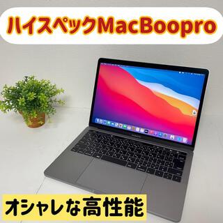 Apple - MacBook pro i5 SSD 最新 bigsur 搭載 カメラ