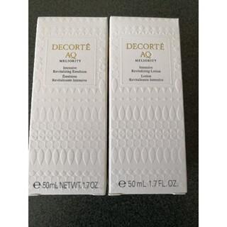 コスメデコルテ(COSME DECORTE)の最安 究極 コスメデコルテ AQ ミリオリティ乳液化粧液各50ml(サンプル/トライアルキット)