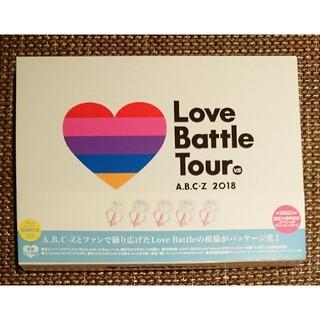 エービーシーズィー(A.B.C.-Z)のA.B.C-Z 2018 Love Battle Tour初回限定盤ブルーレイ(アイドルグッズ)