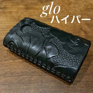 (本革) グローハイパー用ケース  カバー glo hyper ボタニカル柄