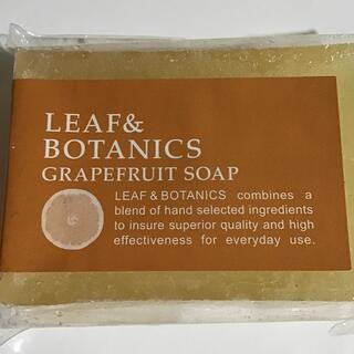 grapefruits soap(ボディソープ/石鹸)