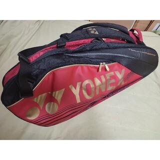 YONEX - YONEX トーナメントバッグ テニス ラケット 9本入 ヨネックス