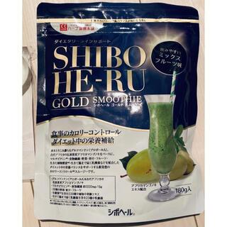 ハーブ健康本舗 シボヘールGOLDスムージー 180g(ダイエット食品)