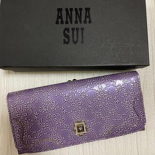 アナスイ(ANNA SUI)のANNA SUI財布(財布)