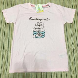 サンエックス(サンエックス)のすみっコぐらし 半袖Tシャツ 160(Tシャツ/カットソー)