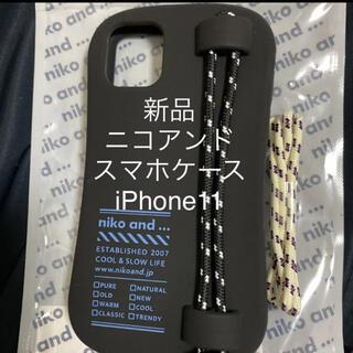 ニコアンド(niko and...)のniko and...シリコンコードスマホケース/iPhone11(iPhoneケース)