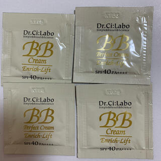ドクターシーラボ(Dr.Ci Labo)のシーラボ BBPクリームエンリッチLN サンプル(BBクリーム)