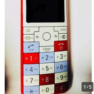 エーユー(au)のINFOBAR W55SA 錦鯉 美品(携帯電話本体)