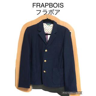 フラボア(FRAPBOIS)の新品 FRAPBOIS フラボア テーラードジャケット ネイビー 2(テーラードジャケット)