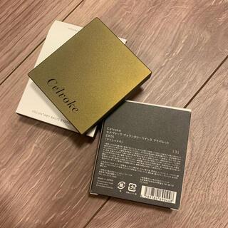 Cosme Kitchen - Celvoke EX05 アイシャドウ
