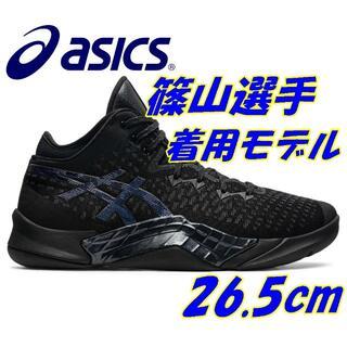 アシックス(asics)の【バスケファン注目】26.5 アシックス アンプレアルス メンズ バッシュ 黒(バスケットボール)