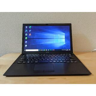 バイオ(VAIO)のハイスペック VAIO i7-6500 16GB 256SSD(ノートPC)
