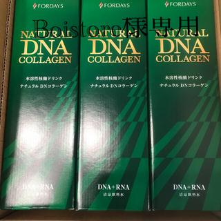 フォーディズ核酸ドリンク  3本セット