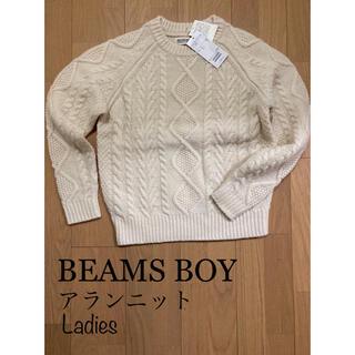 ビームスボーイ(BEAMS BOY)のBEAMS BOY 3ゲージ ベーシック アラン クルーニット ビームス(ニット/セーター)