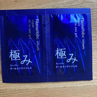 コンビ(combi)のナナローブ美容液サンプル2つ(オールインワン化粧品)