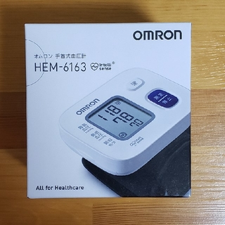 OMRON - オムロン手首式血圧計 HEM-6163