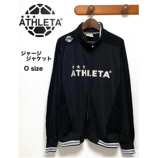 ATHLETA - ATHLETA アスレタ ジャージジャケット アウター Oサイズ