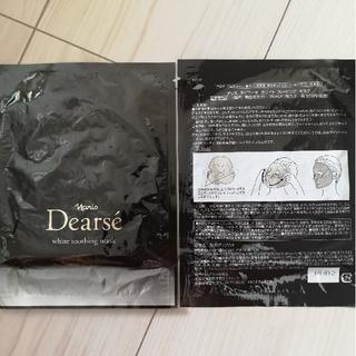 ナリスケショウヒン(ナリス化粧品)のナリス ディアーゼ ホワイト スージング マスク 2枚セット 新品 未開封(パック/フェイスマスク)