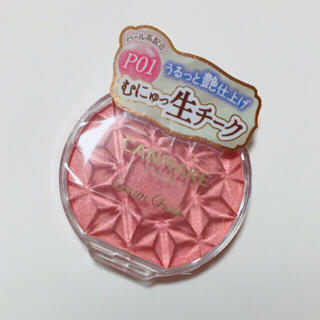 CANMAKE - 限定品 キャンメイク クリームチーク ピーチダズル P01